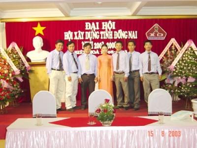 Tham-gia-tai-tro-hoi-thao-tai-dai-hoi-Hoi-xay-dung-tinh-Dong-Nai-nam-2003